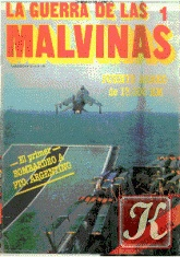 Журнал La Guerra de las Malvinas №1