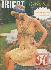 Книга Tricot Selection  special  vacances №36 1975