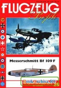 Книга Flugzeug Profile 28: Messerschmitt Bf 109 F.