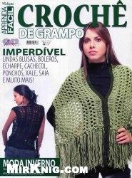 Журнал Croche de Grampo Ano 1 №13