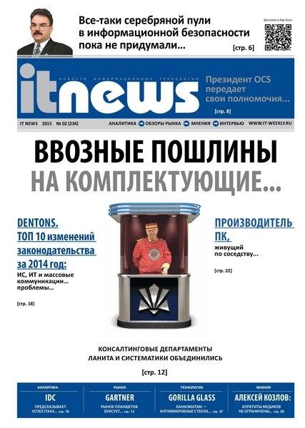 Книга Журнал: IT News №2 (февраль 2015)