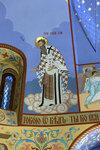 Алтарь. Свт Василий Великий