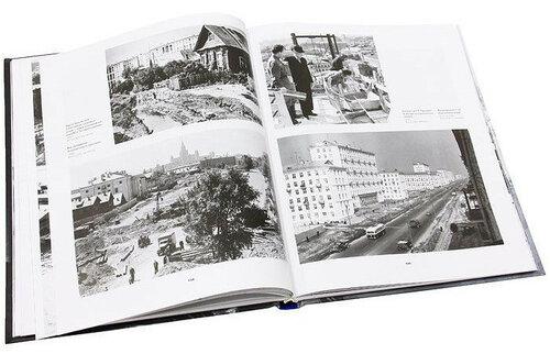 moscow1945-1950-2.jpg