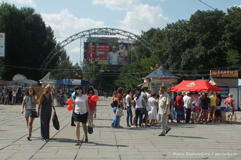 Бесплатное мороженое, Саратов, проспект Кирова, 10 августа 2014 года