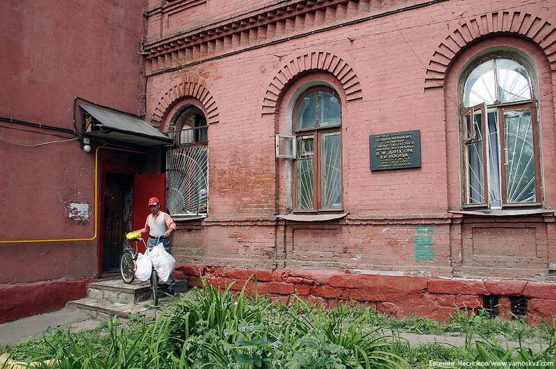 04. Михалково. Общежитие. 31.05.14.09..jpg