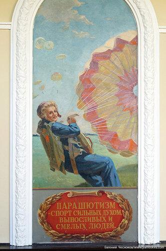Лето. Аэроклуб имени Чкалова. 21.07.14.54..jpg