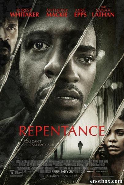 Випака / Repentance (2013/WEB-DL/WEB-DLRip)