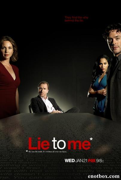 Обмани меня (Теория Лжи) (1-3 сезон: 48 серий из 48) / Lie To Me / 2009-2011 / ПМ (Первый канал) / HDTVRip, WEB-DLRip