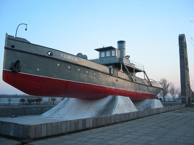 Сталинград, Волгоград