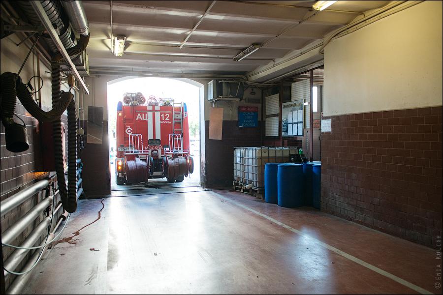 Как работает пожарная станция
