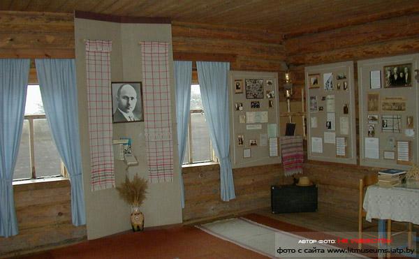 Литературный музей М. Горецкого