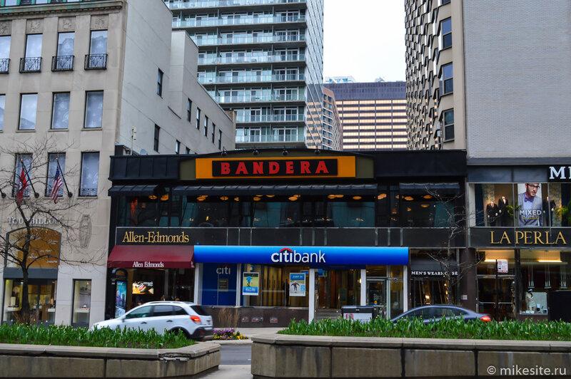 Ресторан Бандера
