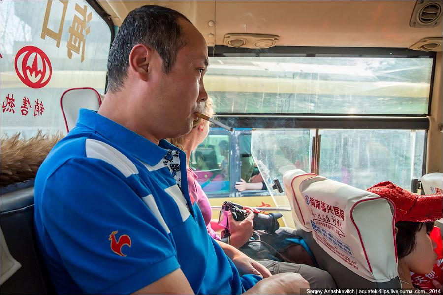 Курение в автобусе
