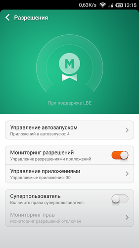Screenshot_2014-09-25-13-15-37.png