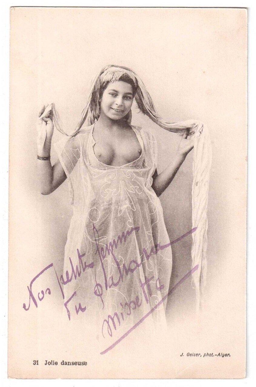 1900. Молодая танцовщица