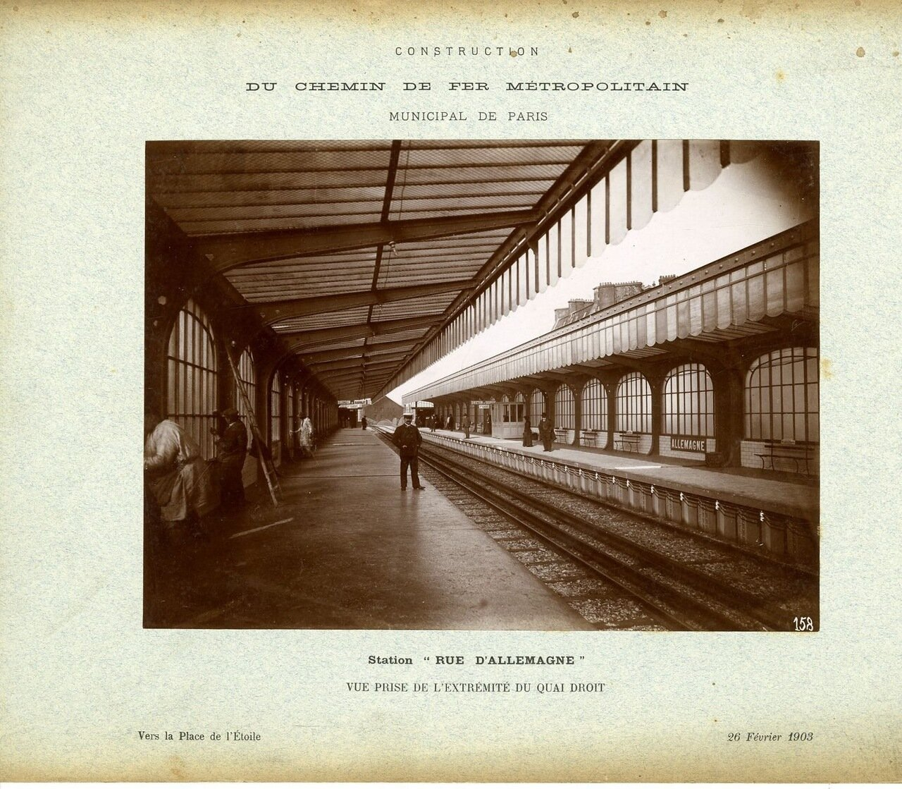 1903, 26 февраля