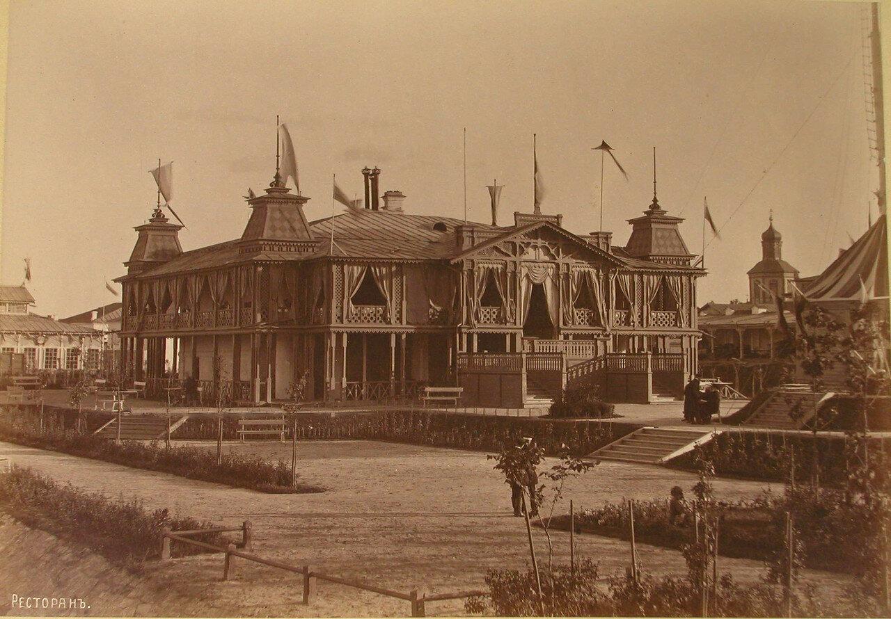 20. Вид здания ресторана на территории выставки