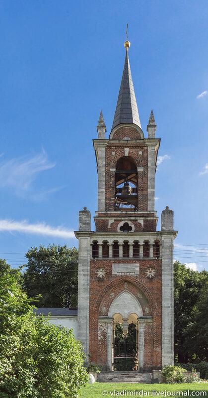 Колокольня Храма Спаса Преображения в дворцовом селе Остров