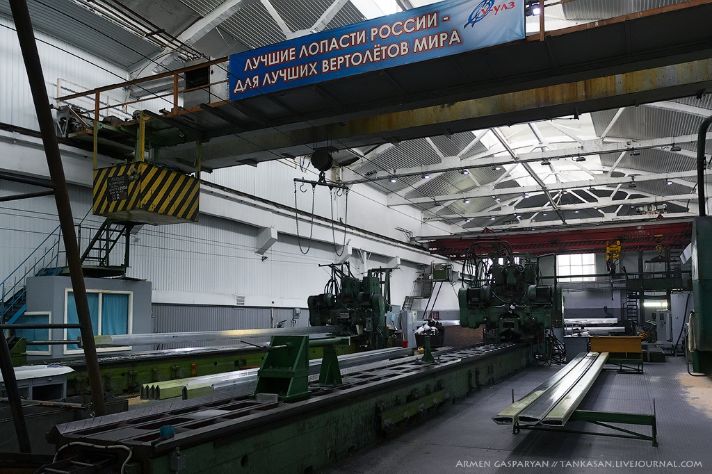 Улан-Удэнский авиационный завод ...
