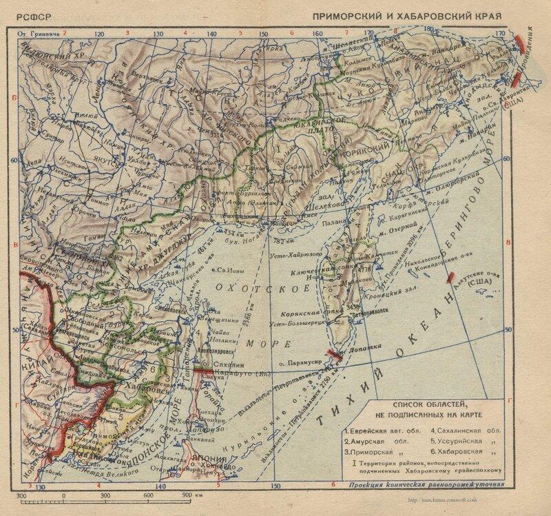 Приморский и Хабаровские края
