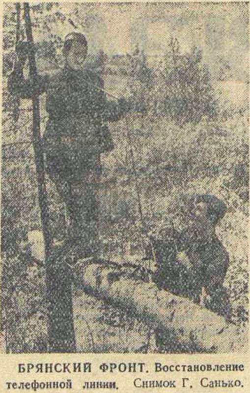 «Красная звезда», 25 августа 1942 года
