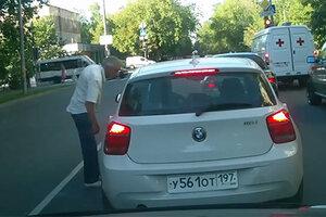 """""""Героя"""" YouTube, водителя BMW, сбившего мужчину - задержали"""