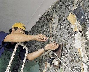 Изучаем вопрос безопасности домашней электрики