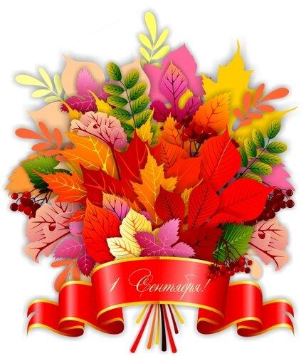 http://img-fotki.yandex.ru/get/6819/131884990.6e/0_e237c_8c4cb1cb_L.jpg