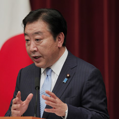 В Японии снова запустят АЭС