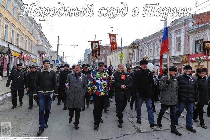 Народный сход в Перми.jpg