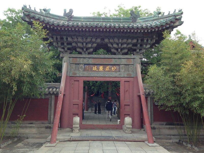пекин май-июнь 515.JPG