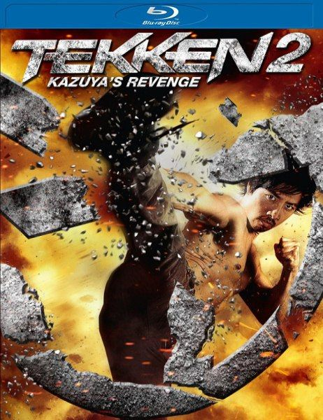 Теккен 2 / Tekken: Kazuya's Revenge / Tekken: A Man Called X (2014) BDRip 1080p/720p + HDRip