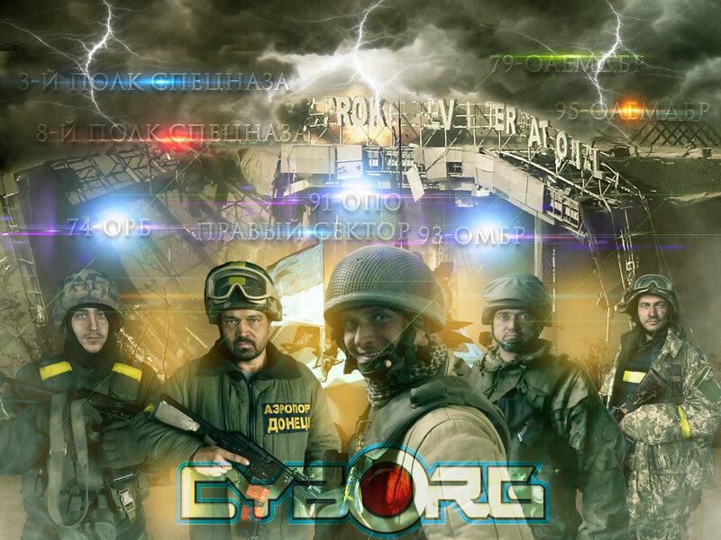 В Донецке до поздней ночи не прекращались взрывы - Цензор.НЕТ 4564