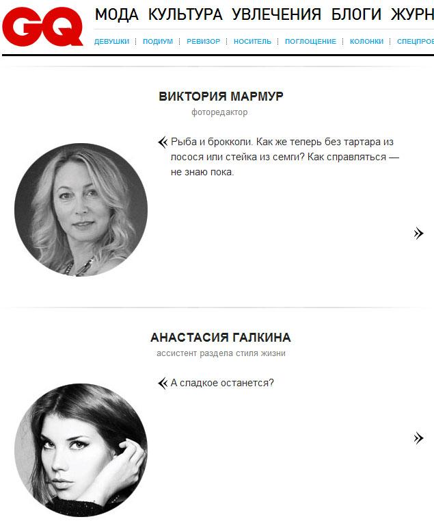 http://img-fotki.yandex.ru/get/6819/205480.15e/0_c5228_c3b0c3f1_orig