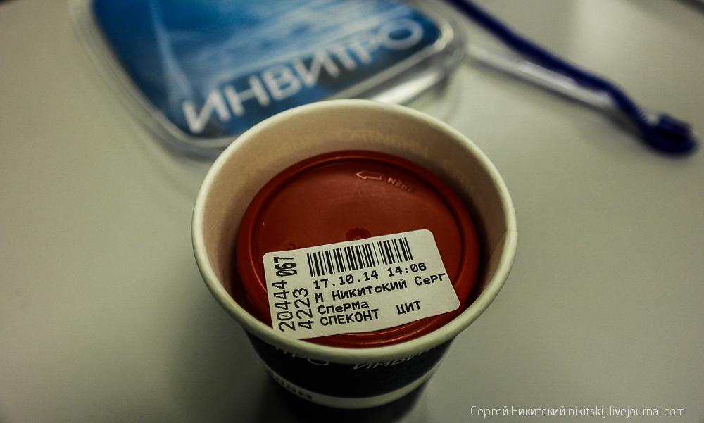 Сдача спермы на анализ помощь медсестры 10 фотография