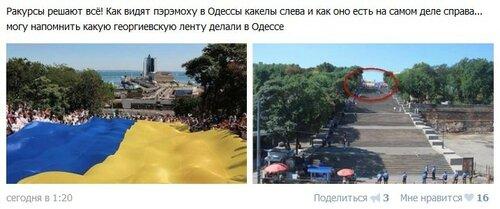 Хроники триффидов: Крым готов вернуться на Украину