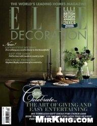 Журнал Elle Decoration №12 2013 (UK)