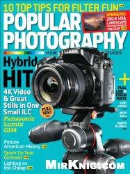 Журнал Popular Photography - July 2014