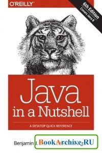 Книга Java in a Nutshell