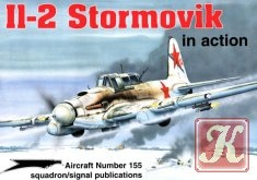 Книга Книга Il-2 Shturmovik in Action