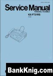 Книга Service Manual KX-FT21RS pdf 4,7Мб