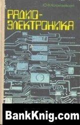 Книга Радиоэлектроника djvu 7,6Мб