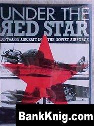 Книга Under the Red pdf  113Мб
