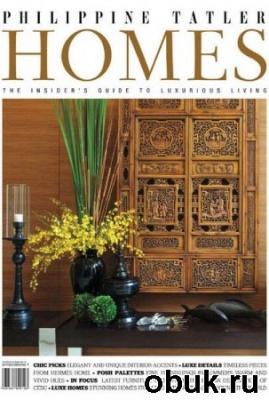 Книга Philippine Tatler Homes - Vol.3