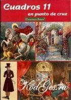 Книга Cuadros en punto de cruz  11