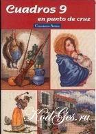 Книга Cuadros en punto de cruz  9