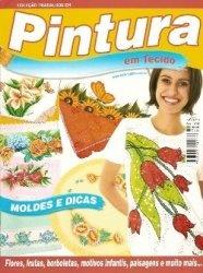 Журнал Pintara en Tecido 05