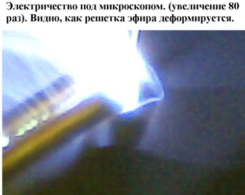 Новые картинки в мироздании 0_9907b_3a14639_L