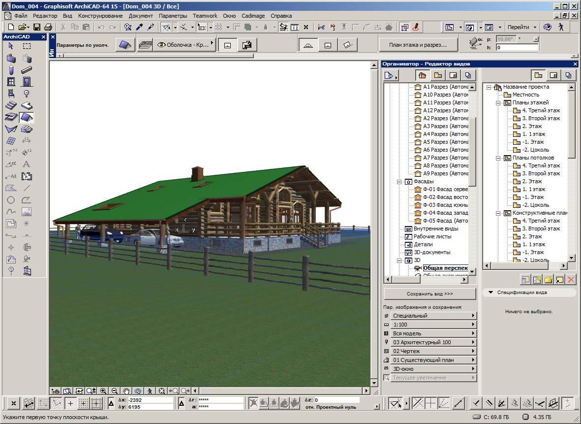 Graphisoft ArchiCAD 15 Build 3267 (x86/x64) Rus.