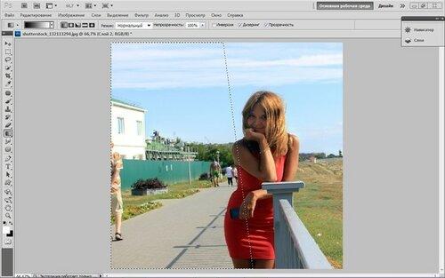 могут, как совместить части фотографии в одну огромного количества видео